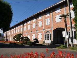 富岡製糸場に一番近いホテル(車で約5分)。           『画像提供 富岡市』