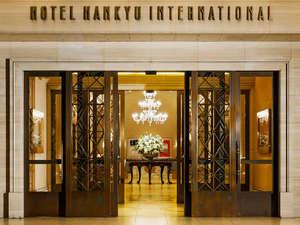 ホテル阪急インターナショナル:写真