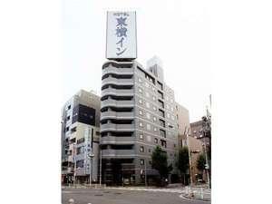 東横イン名古屋駅桜通口本館
