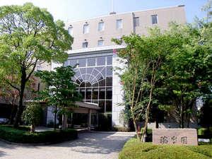 瑞宝園 [ 神戸市 北区 ]  有馬温泉