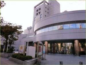 広島市国際青年会館