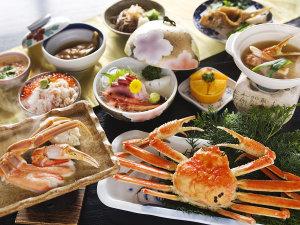 ■ずわい蟹会席■~越前に来たらやっぱり蟹が食べたい♪そんな方にお勧め!~