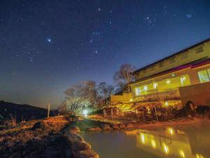 晴れた夜には満天の星を広がります。ゆっくり温泉に浸かりながらお楽しみください。