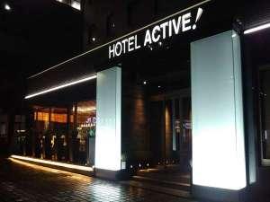 ホテルアクティブ!山口