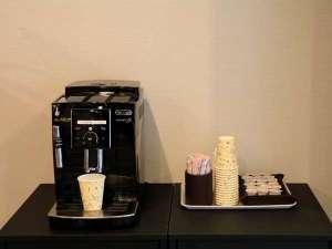 挽きたてのウェルカムコーヒーサービス