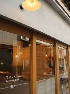 ITOYA stand Guesthouse [ 京都市 上京区 ]
