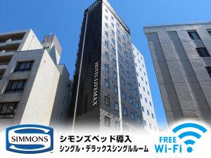 ホテルリブマックス高田馬場駅前:写真