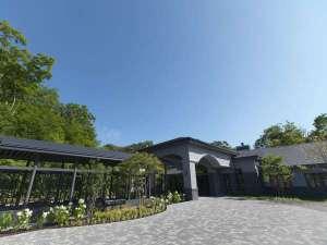 ◆宿泊棟外観/大沼の豊かさを楽しめるオーベルジュ!五感の全てが満たされるロケーションにこだわりました