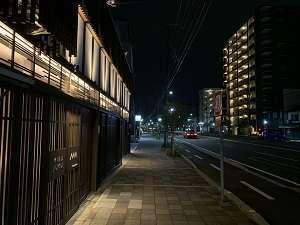 壬生宿 MIBU-JUKU 七条梅小路 [ 京都市 下京区 ]