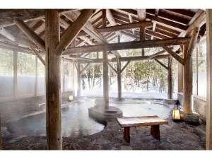 【森の湯】岩風呂(露天)きつね・たぬきの湯