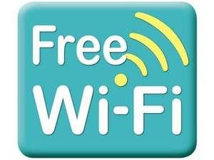 イマドキの常識。全客室Wi-Fi使用できます♪