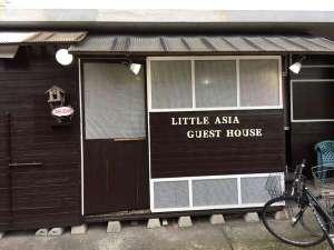 Hostel 鹿児島リトルアジアGuest Houseの画像