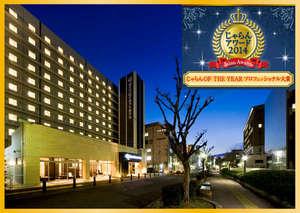ダイワロイネットホテル堺東 image