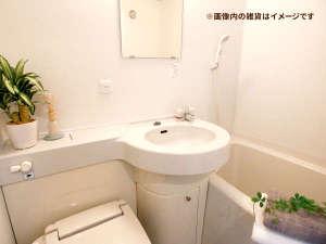 清潔感のあるユニットバスルーム完備