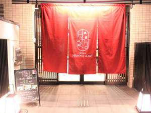Gion HANNA STAY [ 京都市 東山区 ]