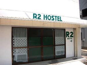 神戸三宮R2ホステル:写真