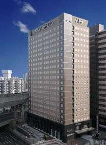 アパヴィラホテル<仙台駅五橋>:写真