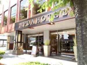 アポアホテル (アパパートナーホテルズ)