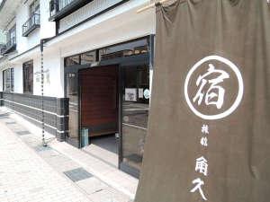*【外観】JR高岡駅から徒歩7分。高岡大仏の目の前にある宿です
