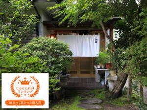 限定3室 四季食彩の隠れ宿 御宿ひやまのイメージ