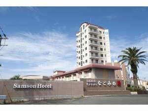 平戸たびら温泉 サムソンホテル