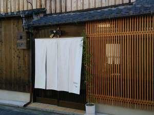 京の宿Bambootown