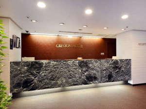 名古屋クレストンホテル(HMIホテルグループ) image