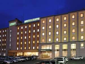 紋別プリンスホテル [ 北海道 紋別市 ]