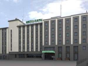 紋別プリンスホテル [ 北海道 紋別市 ]  温根湯温泉