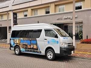 ◆シャトルバス先着順送りのみ6:40~11:20まで20分間隔で運行しております。ホテル→甲府駅南口
