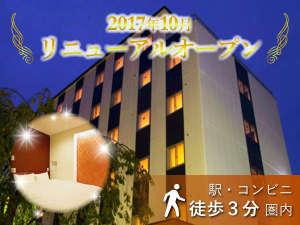 弘前ホテル