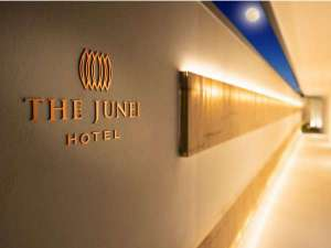 THE JUNEI HOTEL 京都(3月24日OPEN)