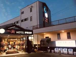 一楽温泉ホテル [ 三重県 志摩市 ]  榊原温泉