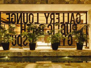 【Entrance Lobby】