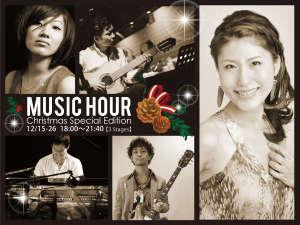 Xmas Music Hour