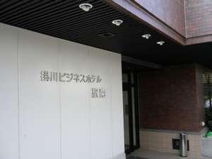 掛川ビジネスホテル駅南:写真