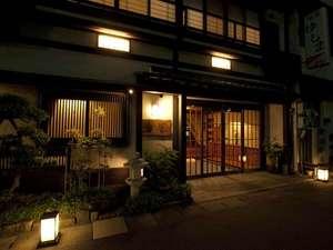 城崎温泉 油屋(あぶらや)