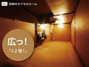 豪華カプセルホテル 安心お宿 秋葉原店 image