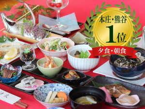 お客様の声【夕食・朝食】本庄・熊谷エリア第1位!本当にありがとうございます。