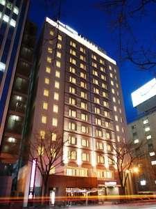 ホテルリソルトリニティ札幌:写真