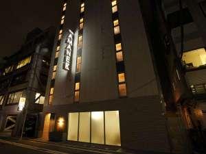 ホテル アマネク 銀座イースト [ 東京都 中央区 ]