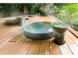 ペルラの湯舟 森の湯