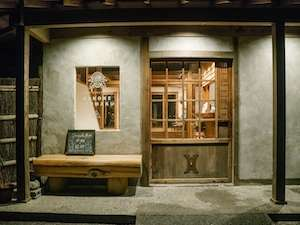囲炉裏ゲストハウス天幕