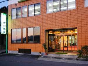 岩魚の宿 丹羽旅館
