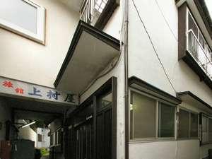 上村屋旅館