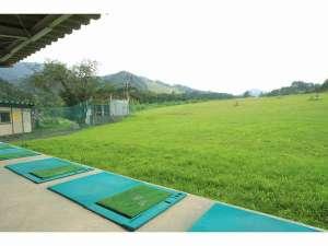 敷地内に隣接するゴルフ練習場◆爽やかな緑の中、思う存分練習出来ます♪
