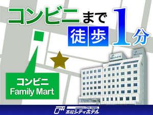 高松シティホテル image