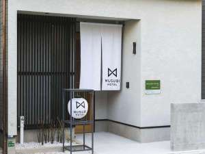 MUSUBI HOTEL MACHIYA MINOSHIMA2