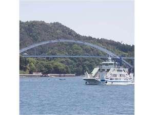祝・大島架橋開通