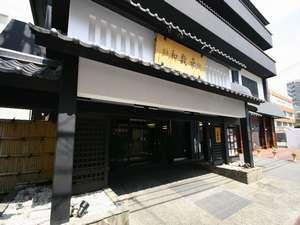 熊本 和数奇 司館:写真
